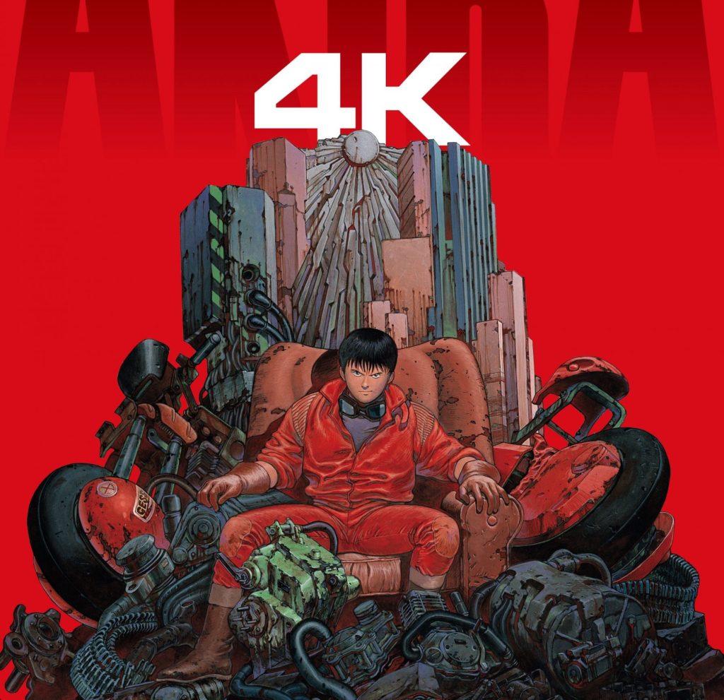 Akira 4K
