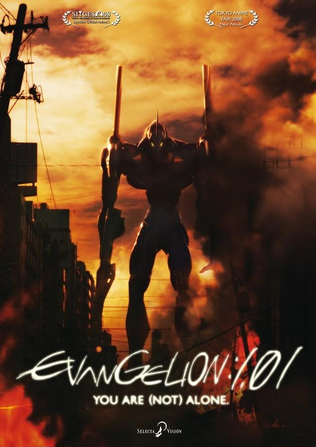 neon-genesis-evangelion-4.jpg